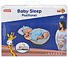 Подушка для новорожденных Baby Sleep Positioner Белый/Синий, фото 5