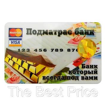 Прикольная Кредитка Подматрас Банк