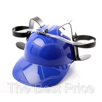 Шлем для пива (синий)