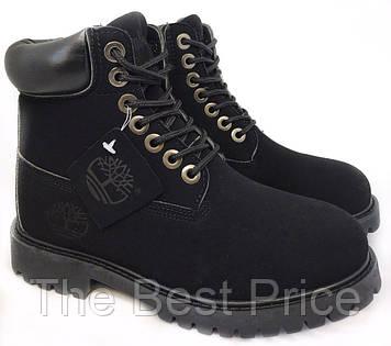 Чоловічі Зимові черевики Timberland з хутром Чорні 45