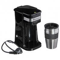 Капельная кофеварка Dоmotec MS-0709 с металлической кружкой, цена улет