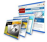 Создание веб-сайтов любой сложности
