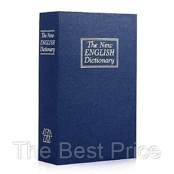 Книга сейф (11см) Словник синій