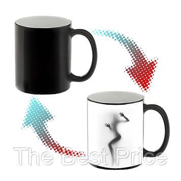 Чашка хамелеон Девушка Мечта