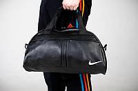 Сумка кожаная спортивная (унисекс) Nike черная белое лого