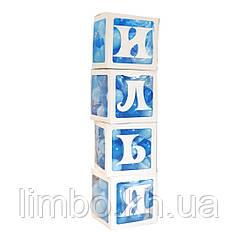 Кубики с шарами и наклейкой