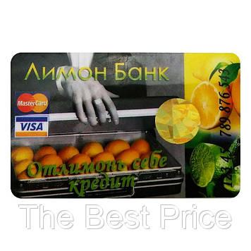 Прикольна Кредитка Лимон Банк