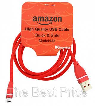USB кабель USB - Type C 1 метр Amazon M3 (Микс цветов)