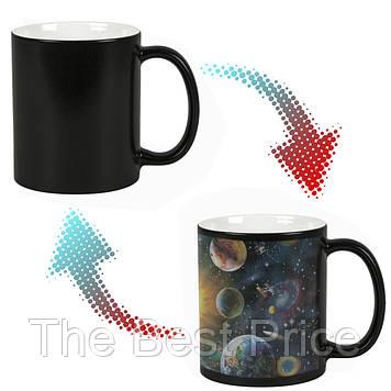 Чашка хамелеон 66156 Планеты солнечной системы