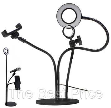 Набор для блогера 3 в 1 (Держатель для телефона, LED подсветка, держатель микрофона) Black