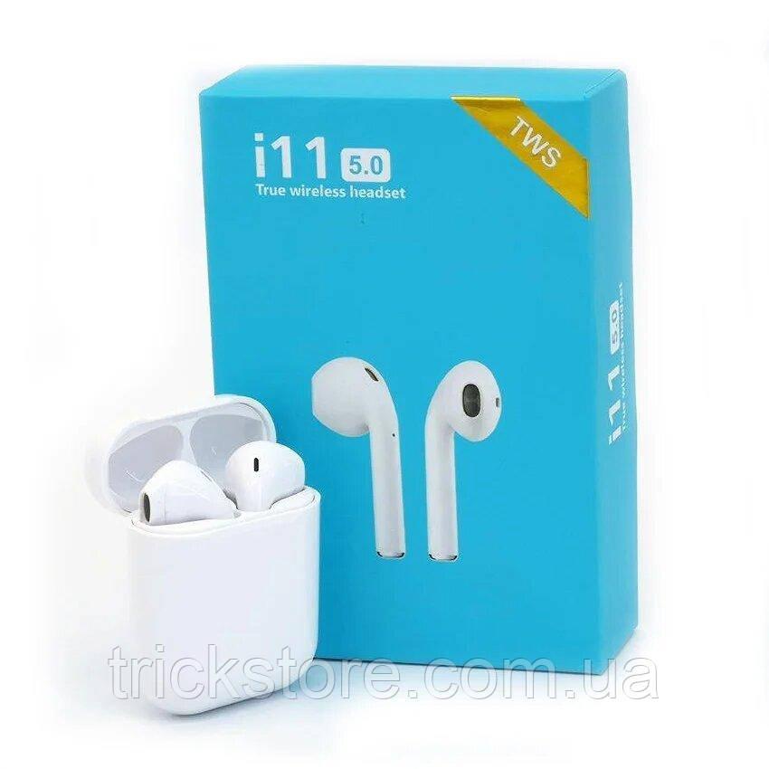 Бездротові навушники i11 TWS bluetooth навушники блютуз гарнітура навушники з боксом зарядки стерео навушники