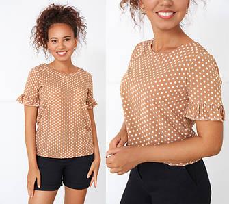 Річна блузка бежева з короткими рукавами з маленькими рюшами в горошок