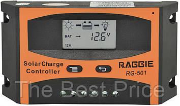Контроллер для солнечной батареи Raggie Solar controler RG-501 20A (2816)