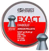 Пули пневматические JSB Diabolo Exact. Кал. 4.5 мм. Вес - 0.54 г. 200 шт/уп
