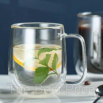 Чашка с двойными стенками Bistro 250 ml