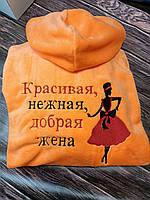 Женский махровый халат велсофт с любой именной вышивкой