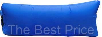 Надувний лежак, шезлонг, диван, мішок, матрац, Сумка для перенесення Синій