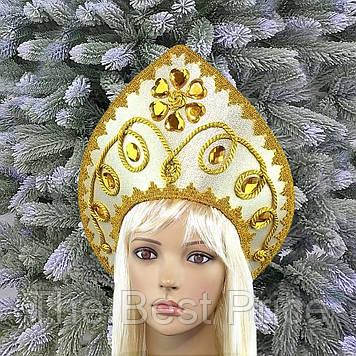 Кокошник корона Снегурочки Анастейшен золото
