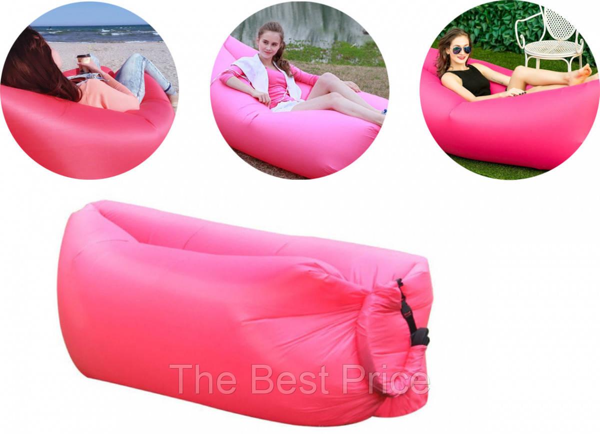 Надувной лежак, шезлонг, диван, мешок, матрас Сумка для переноски Розовый
