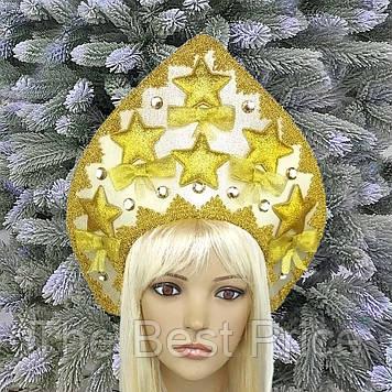 Кокошник корона Праздничная феерия золото