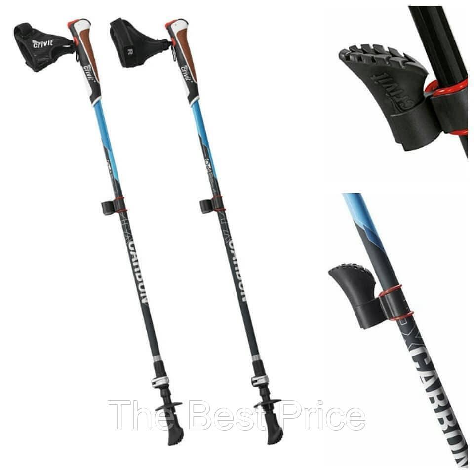 Палки для ходьбы и горного треккинга CRIVIT FX-Carbon для скандинавськой ходьбы (карбоновые) Blue