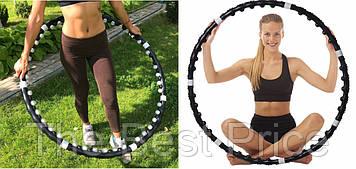 Утяжеленный массажний обруч Хула Хуп с магнитами Massaging exerciser