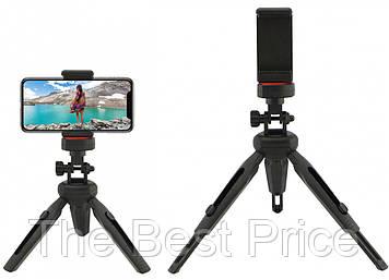 Раскладной мини штатив-тринога (трипод) для телефона и фотоаппарата Z-01