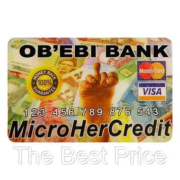 Прикольная Кредитка Obebi Bank