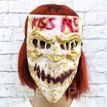 Маска Kiss Me
