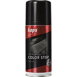 Засіб для збереження кольору всередині взуття Kaps Color Stop 150 ml
