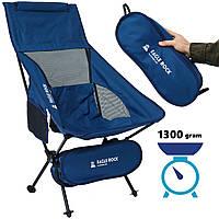 Складное кресло туристическое Eagle Rock Кресло раскладное для пикника, рыбалки, портативное ультра легкое