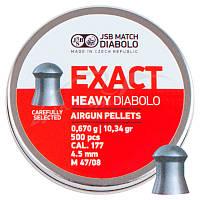 Пули пневматические JSB Diabolo Exact Heavy. Кал. 4.52 мм. Вес - 0.67 г. 500 шт