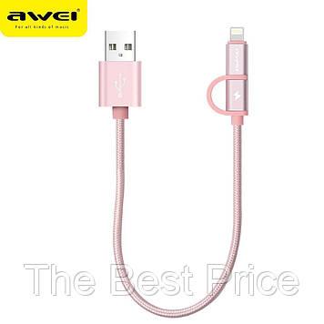 Кабель Awei CL-930C 2 в 1 USB 2.0 AM - micro-USB / Lightning 0.2 м (микс цветов)