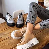 Бежевые   туфли женские  натуральная кожа, тракторная подошва