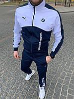 Спортивный костюм Puma BMW Motorsport Мужской LUX Реплика (Размер S) Синий/Белый