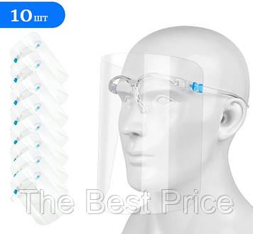 Экран-щиток защитный для лица (очки) (щиток лицевой, медицинский) 10 шт
