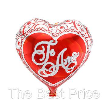Кулька (45см) Сердечко з принтом