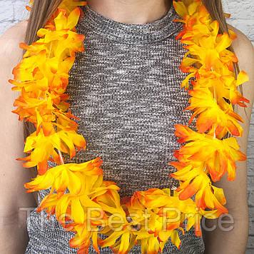 Гавайские леи Гибискус (желтый с оранжевым)