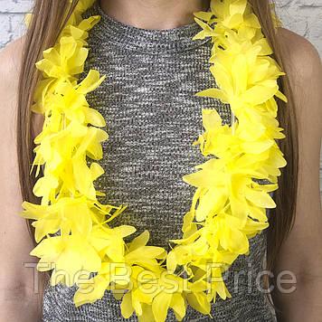 Гавайські леї Гібіскус (жовті)