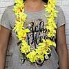 Гавайские леи Гибискус (желтые), фото 2