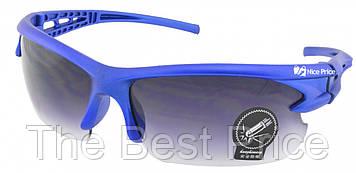 Спортивные очки с защитой от ультрафиолета (для велосепелистов, водителей, рыбалки) Синий