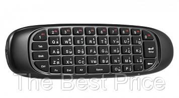 Гіроскопічний пульт (повітряна мишка) клавіатура Air Mouse C120 (I8) (російська розкладка) (12162)