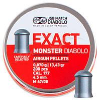 Кулі пневм JSB Diabolo Exact Monster. Кал. 4.52 мм. Вага - 0.87 р. 200 шт