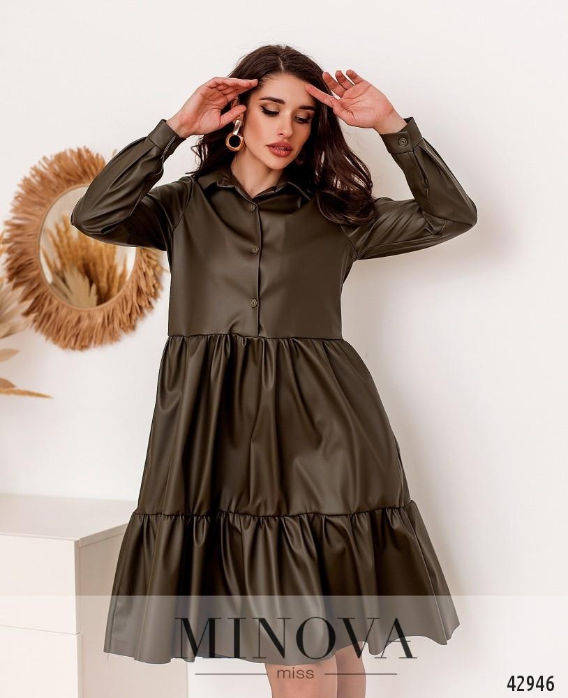 Платье из эко-кожи с расклешённым подолом, украшенным оборками с 42 по 48 размер