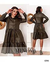 Платье из эко-кожи с расклешённым подолом, украшенным оборками с 42 по 48 размер, фото 2