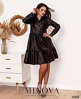 Платье из эко-кожи с расклешённым подолом, украшенным оборками с 42 по 48 размер, фото 4