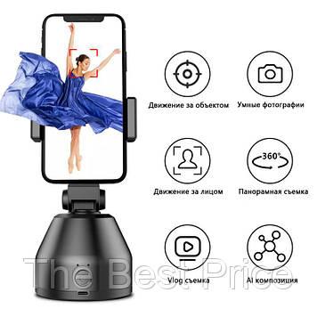 Смарт-штатив (умный держатель для смартфона) Souing Genie 360 с датчиком движения