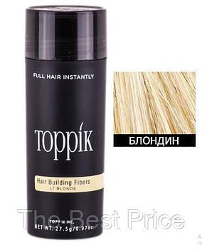 Кератиновий загусник для волосся Toppik (для маскування залисин) 27,5 м Блондин (Light Blonde)