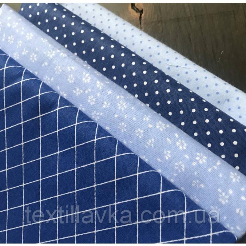 Набор ткани для рукоделия 4шт. Сине-голубой