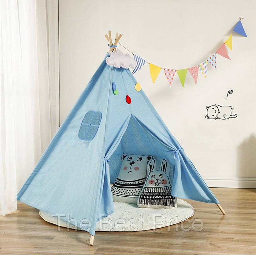 Детская палатка Tipi Вигвам 135 см (Голубой)